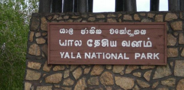 Entrance to Yala